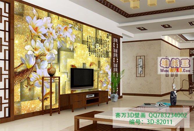 家居 起居室 设计 装修 668_452