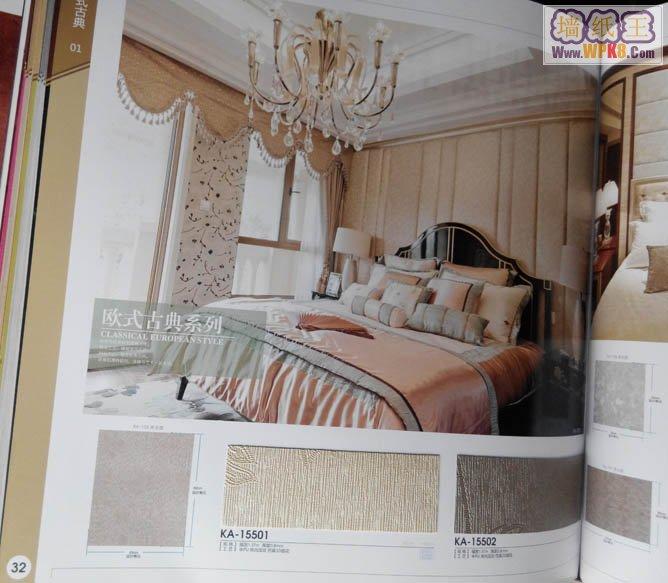 墙纸王 软包         古典欧式风格是追求华丽,高雅的古典,设计风格